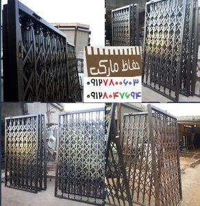 حفاظ ضد سرقت درب ورودی