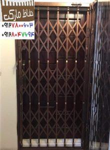 حفاظ فلزی جلو در آپارتمان