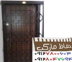 محافظ آهنی روی دری