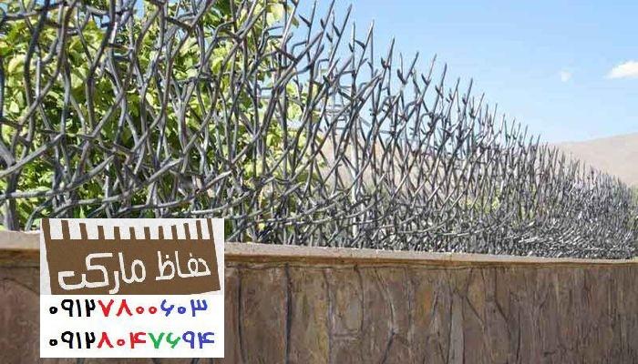 نرده دیوار محوطه