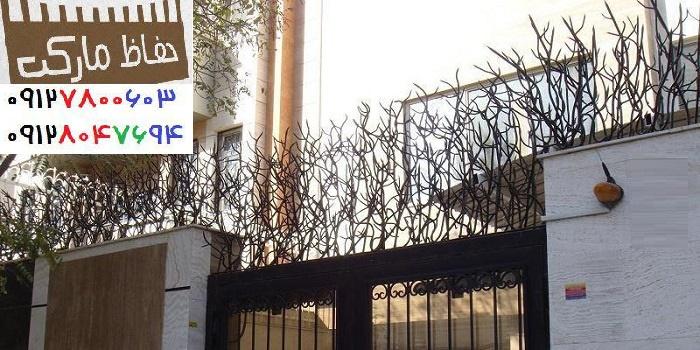 نرده کشی دور دیوار قیمت