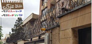 نرده دیوار شاخ گوزنی
