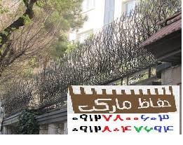 انواع محافظ بالای دیوار