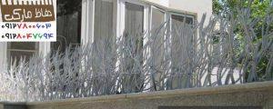 نرده کشی بالای دیوار (شاخ گوزنی)