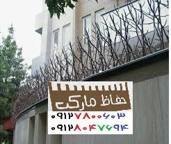 نرده روی دیوار قیمت