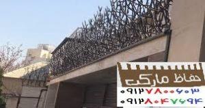 امنیت خانه های هوشمند با نرده حفاظ بالای دیوار