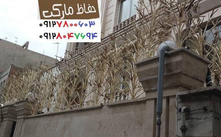کاربرد حفاظ بالای دیوار در امنیت