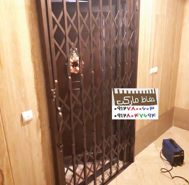 حفاظ پشت درب آپارتمان