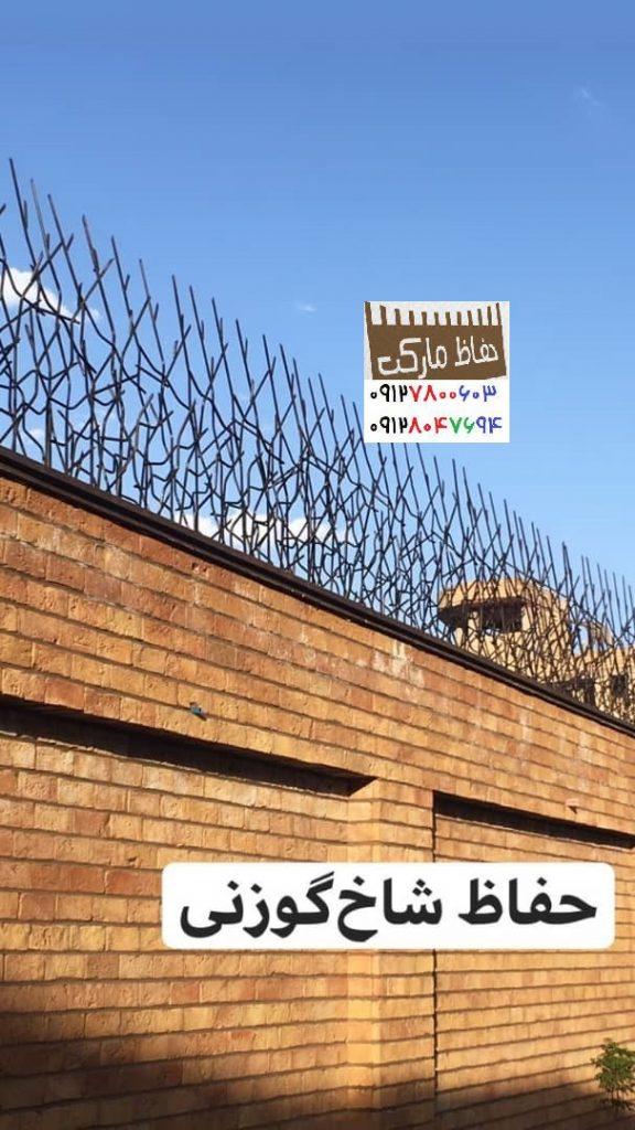 نرده حفاظ لبه دیوار