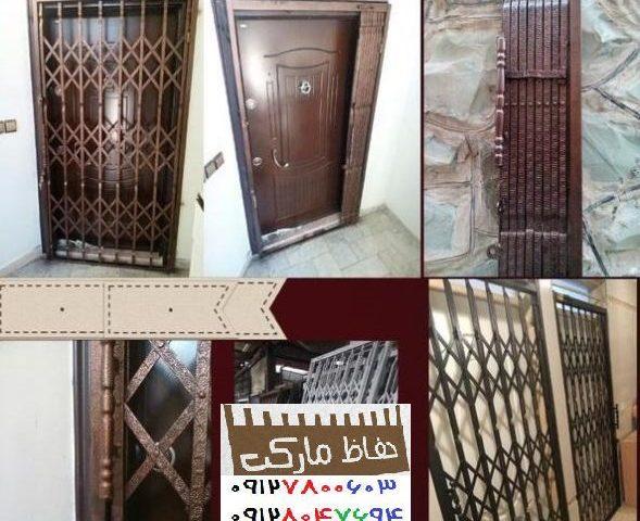 حفاظ درب منزل