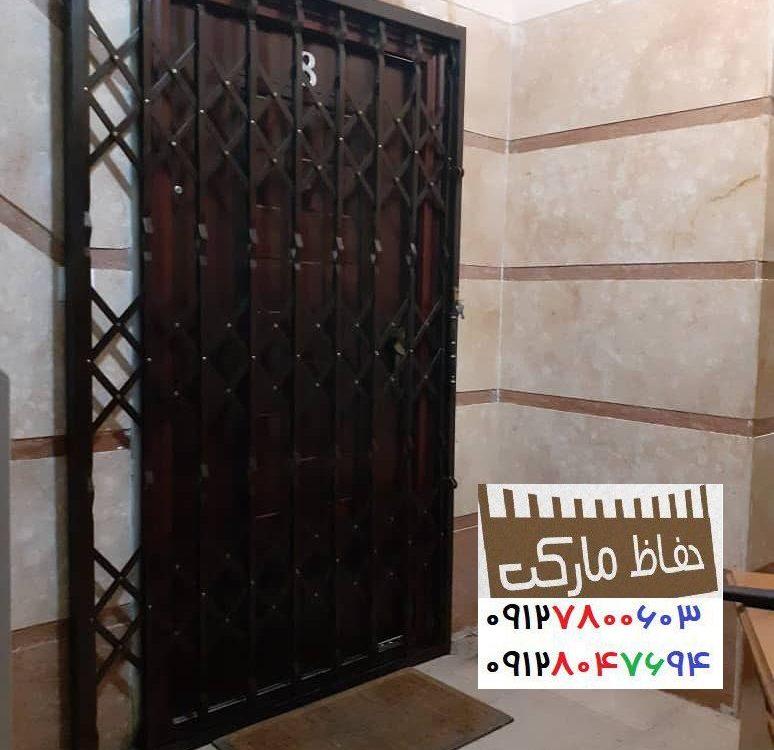 حفاظ درب