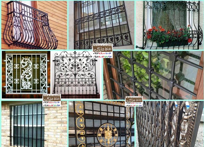 حفاظ بازشو پنجره و درب