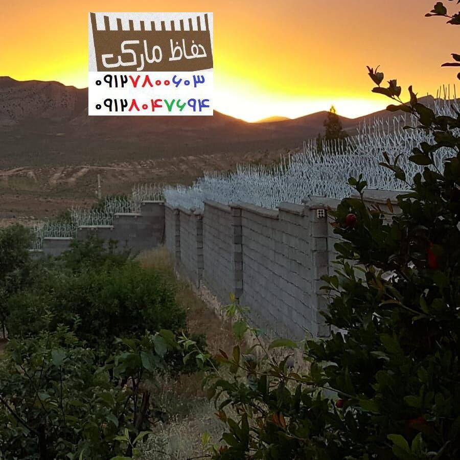 محافظ فولادی بالای دیوار