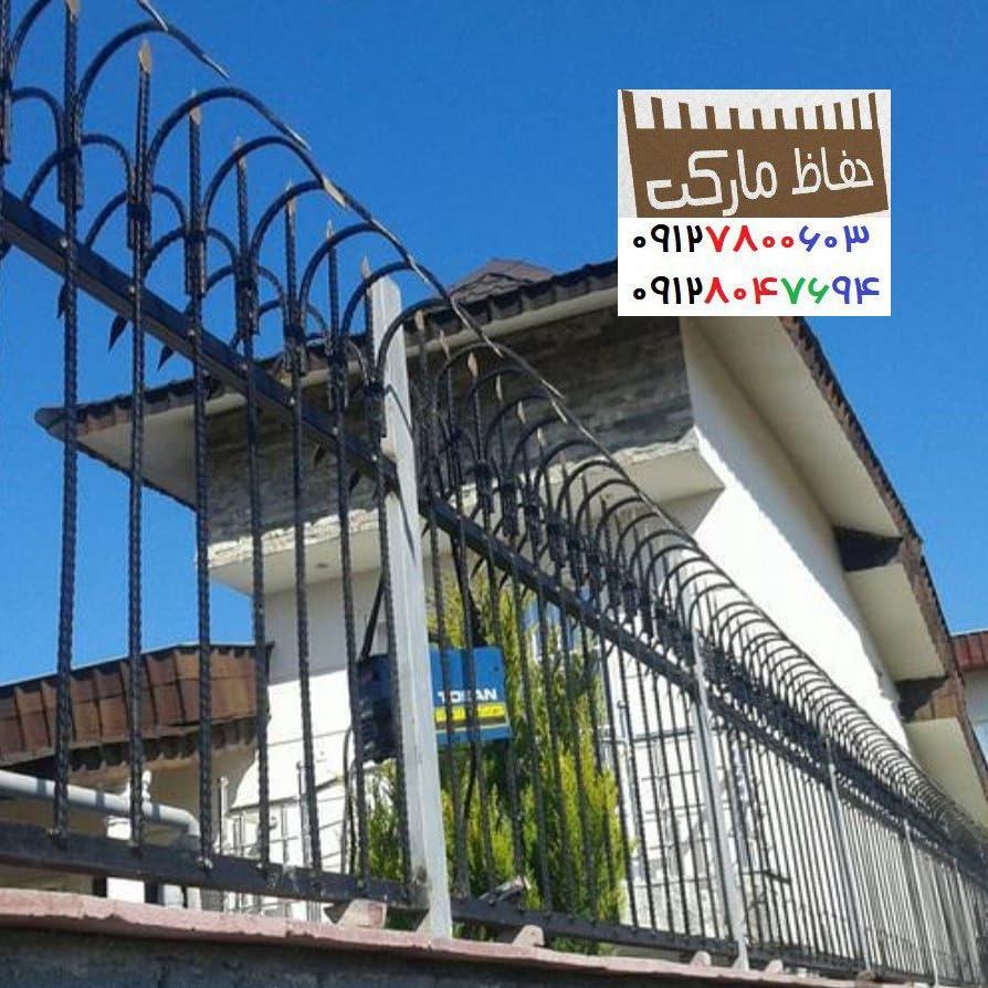 حفاظ بالای دیوار تهران