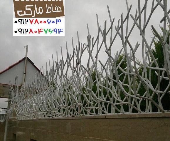 حفاظ دیواری محوطه